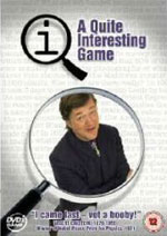 Cover of A Quite Interesting Game interactive DVD